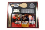 Coffret Easy Japon !